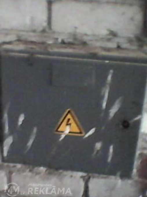 elektrības skapis - MM.LV - 1