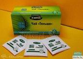 Купить : Чай для здоровья  1332 руб. - MM.LV