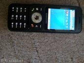 Samsung Samsung I450, 4 GB, Lietots. - MM.LV