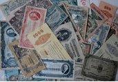 Продам банкноты. - MM.LV