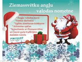 Ziemassvētku angļu valodas nometne - MM.LV