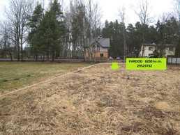земельные участки в юрмале