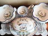 Посудный набор для горячего - MM.LV