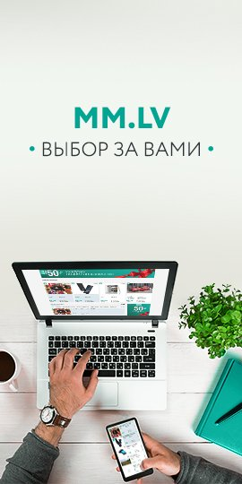 ru_4_1