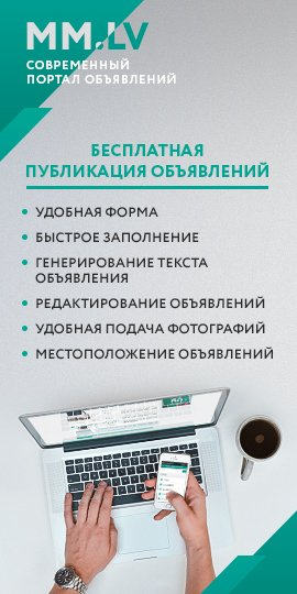 ru_5_1