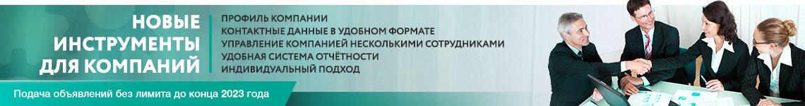 ru_6_1